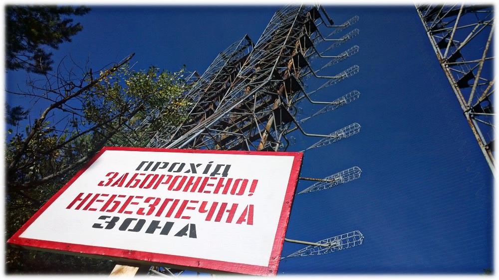22-9-_cernobyl_duga